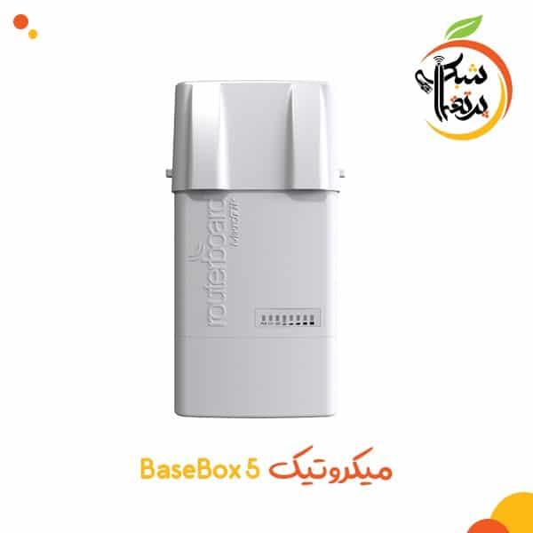 میکروتیک BaseBox 5