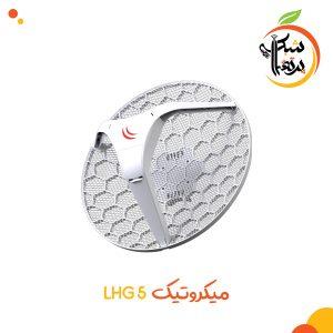 میکروتیک LHG 5