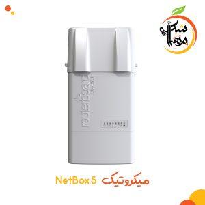 میکروتیک NetBox 5