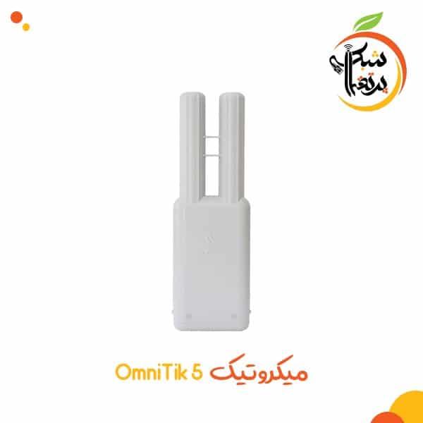 میکروتیک OmniTik 5