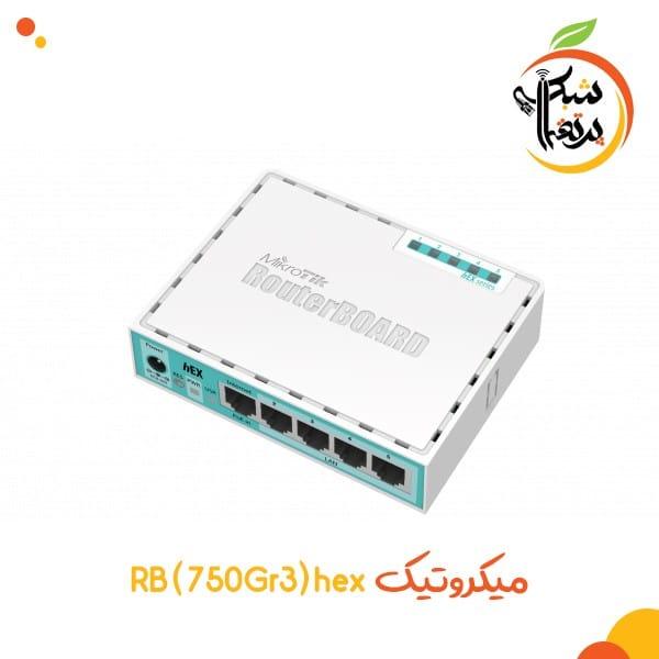 RB750Gr3 hEX