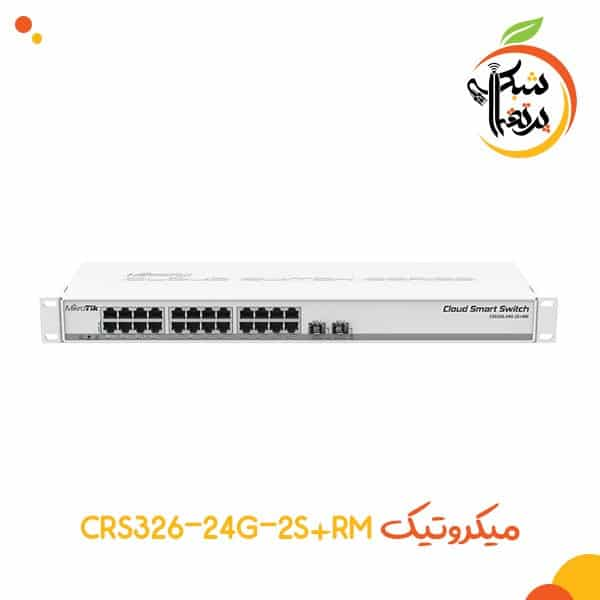 میکروتیک CRS326-24G-2S+RM