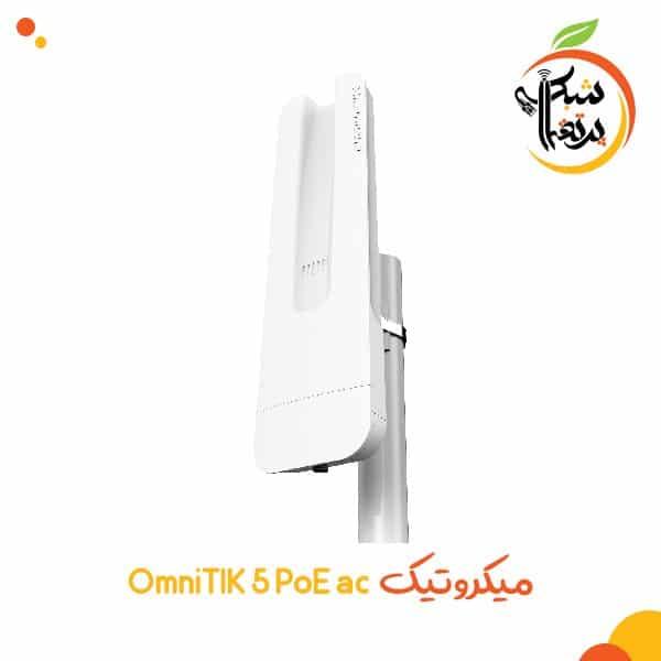 میکروتیک OmniTIK 5 PoE ac