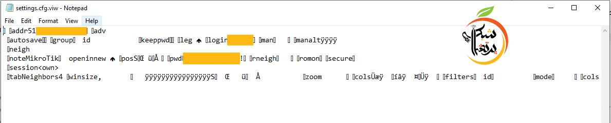 پرتقال شبکه-مشاهده پسورد ذخیره شده در محیط Winbox 4