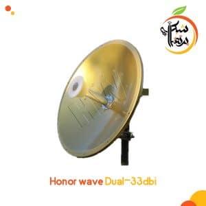 آنتن honorwave - Honor wave Dual-33dbi