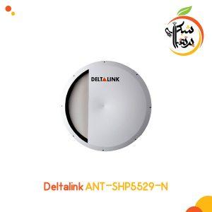 آنتن دلتالینک Deltalink ANT-SHP5529N