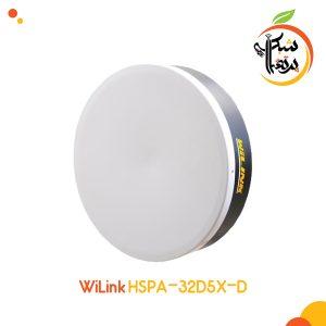 آنتن وایلینک HSPA-32D5x - رادیو وایرلس -پرتقال شبکه