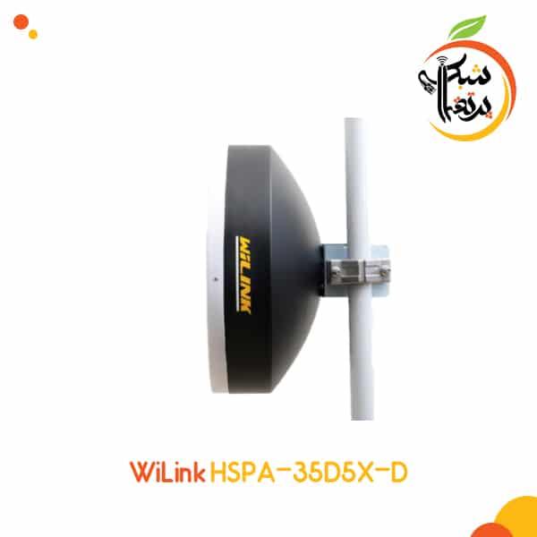 آنتن وایلینک HSPA-35D5x - رادیو وایرلس