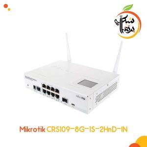 CRS109-8G-1S-2HnD - روتر سوئیچ میکروتیک - پرتقال شبکه