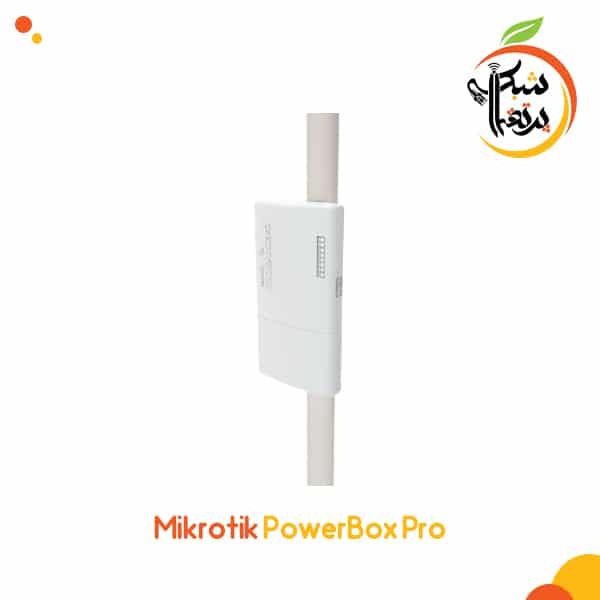 powerbox pro - روتر میکروتیک - تجهیزات میکروتیک - پرتقال شبکه