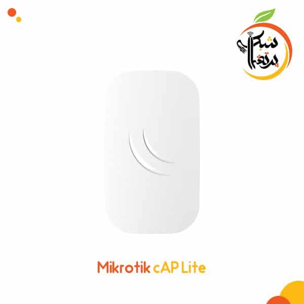 cAP Lite - اکسس پوینت میکروتیک - روتر میکروتیک