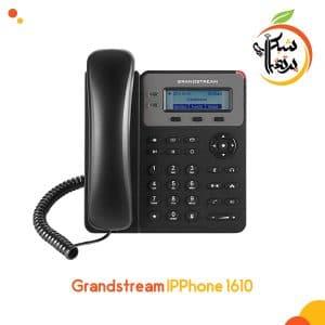 Grandstream GXP1610 - تلفن تحت شبکه - تجهیزات ویپ