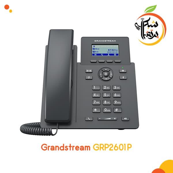 Grandstream GRP2601 - تلفن تحت شبکه - مرکز تلفن - تجهیزات VOIP -پرتقال شبکه