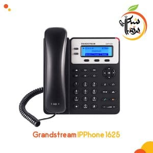 Grandstream GXP1625 - تلفن تحت شبکه - تجهیزات ویپ - پرتقال شبکه