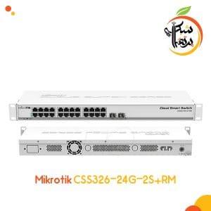 CSS326-24G-2S - روترسوئیچ - تجهیزات میکروتیک - تجهیزات شبکه - پرتقال شبکه