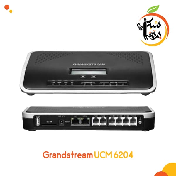 ucm 6204 - grandstream - مرکز تلفن گرنداستریم - VOIP