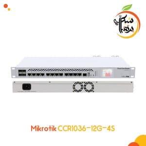 زوتر میکروتیک CCR1036-12G-4S - تجهیزات شبکه - روتر میکروتیک - روتر خانگی - تجهیزات شبکه