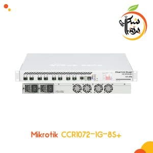 روتر میکروتیک +CCR1072-1G-8S - روتر مرکزی - تجهیزات شبکه-رادیو وایرلس - روتر خانگی - روتر ارزون